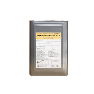 水性サーモアイウォールF 標準色 5分艶 15kg(約88~107平米/1回塗り)【送料無料】 日本ペイント/外装用/水性/フッ素塗料