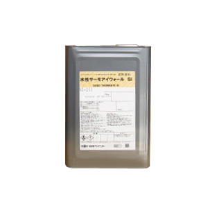 水性サーモアイウォールSi 標準色 3分艶 15kg(約88~107平米/1回塗り)【送料無料】 日本ペイント/外装用/水性/シリコン塗料