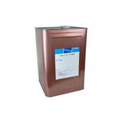 水性パラサーモ外壁用 標準色 艶有り 16kg 約53~66平米/2回塗り【送料無料】