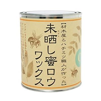 未晒し蜜ロウワックス 4L(約320平米分) 自然塗料/天然100%/安全/DIY/国産/蜜蝋ワックス