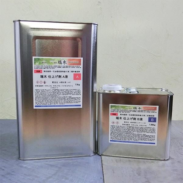 瑞木(みずき) 仕上げ剤 9.38kgセット(A液7.5kg:B液1.88kg)【送料無料】 仕上げ/透明性/2液型/ウレタン