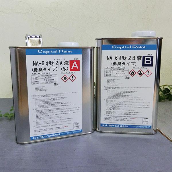 NA-6 オリオ2 2.82kgセット(A液1.88kg・B液0.94kg)36~38平米/2回塗り【送料無料】 2液型高耐久ウレタンオイル塗料