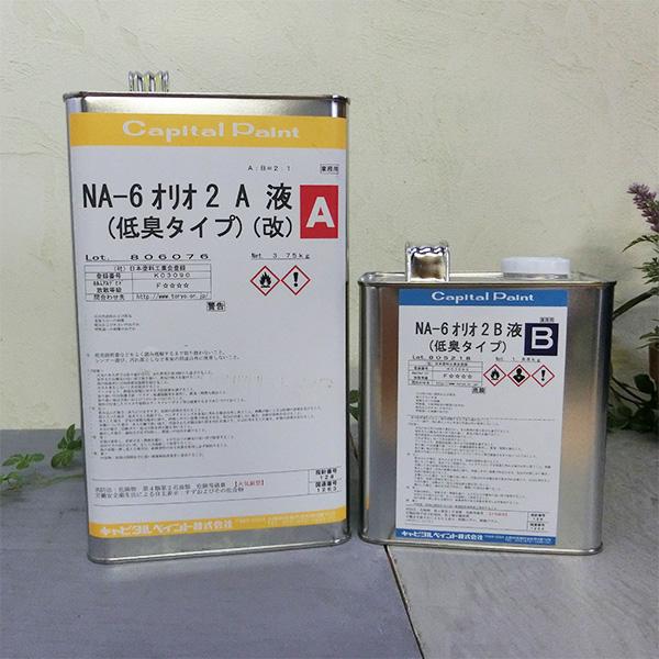 NA-6 オリオ2 5.63kgセット(A液3.75kg・B液1.88kg)72~76平米/2回塗り【送料無料】 2液型高耐久ウレタンオイル塗料