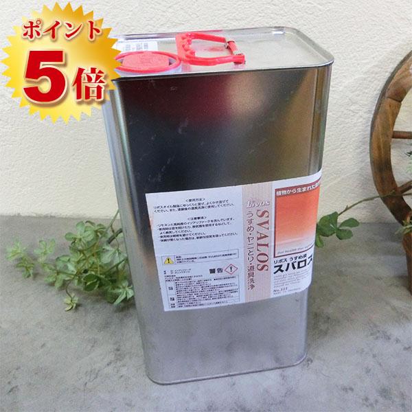 リボス自然塗料 スバロス(希釈・洗浄液) 5L ポイント5倍