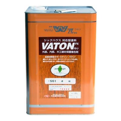 VATON(バトン)FX #501透明 16L【送料無料】 屋内外/自然塗料/木材保護塗料/着色剤/大谷塗料