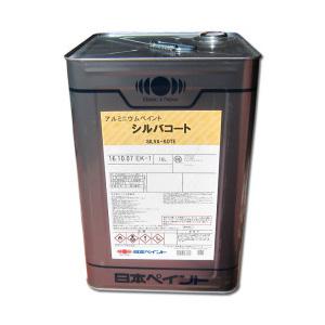 シルバコート(1液弱溶剤型銀ペンキ) 16L (約80平米/2回塗り) アルミニウム顔料/光・熱反射性/暴露耐久性/金属光沢/作業性良好