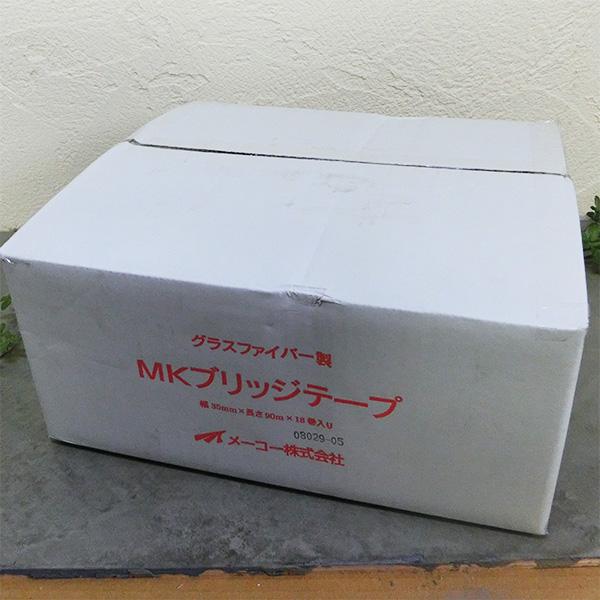 MKブリッジテープ 巾35mm×長さ90M 1箱(18巻入り)【送料無料】 目地テープ/グラスファイバーテープ/ファイバーテープ/パテ/メーコー