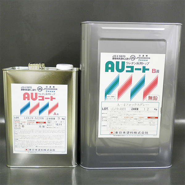 AUコート クリアー 15kgセット(A液3kg・B液12kg) 約42平米/3回塗り【送料無料】