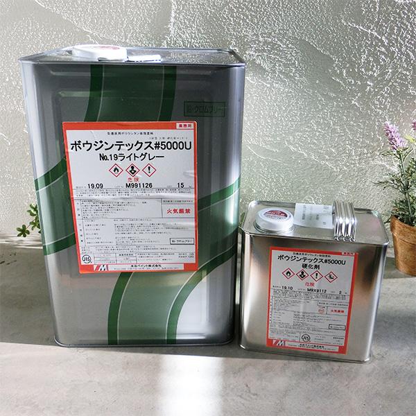 ボウジンテックス#5000U 高耐候性仕様 17kgセット(主剤15kg・硬化剤2kg) 約55平米/2回塗り 水谷ペイント/床/コンクリート