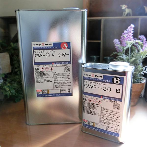 CWF-30 セラウッドファニチャー クリヤー(艶有り) 5kgセット(A液4kg・B液1kg)【送料無料】