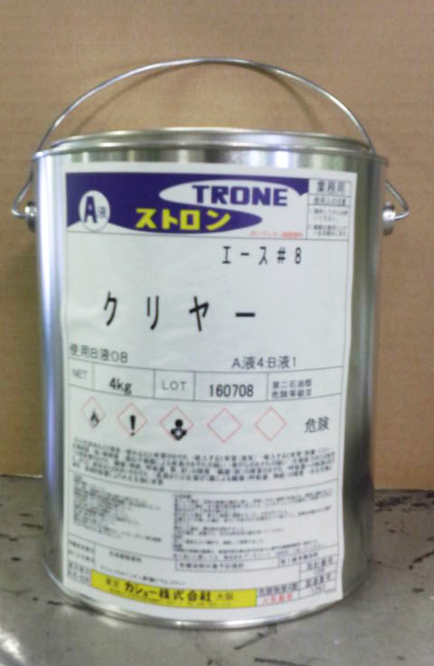 ストロンエース#8クリアー 5kgセット (各艶) 【送料無料】