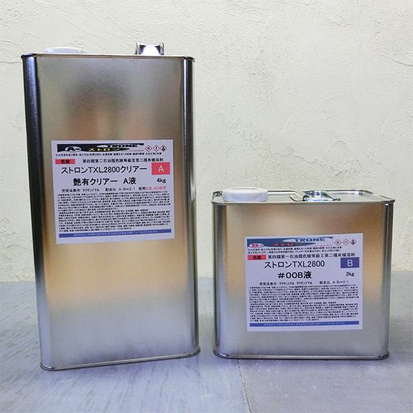 ストロンTXL2800クリアー 6kgセット(A液4kg・B液2kg)