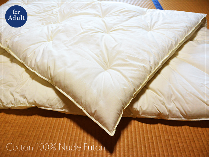 大人用 綿100%ヌード掛け布団 S 職人手作り 日本製