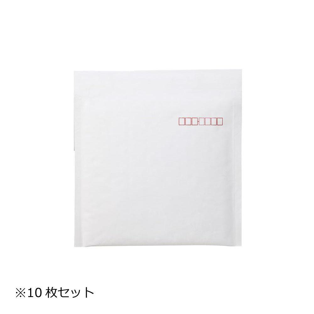 第一種定形外郵便物として送れます 郵送用クッション封筒 (人気激安) 新品 送料無料 10枚セット FCD-DM3N-10 同梱不可 代引き