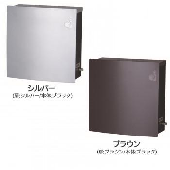 【代引き・同梱不可】KGY 宅配ポスト プラッツ 壁面設置専用 MB-1