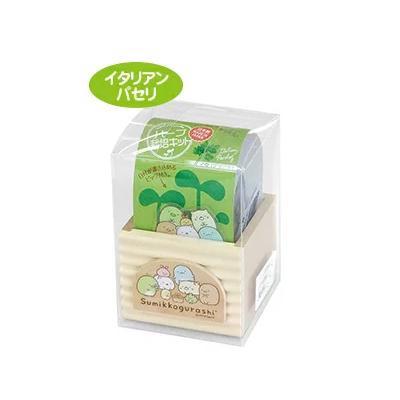 小さな木のプランターで育てるハーブ栽培キット すみっコぐらし 出群 ハーブ栽培キット ミニポット ブランド買うならブランドオフ 同梱不可 代引き SG1202