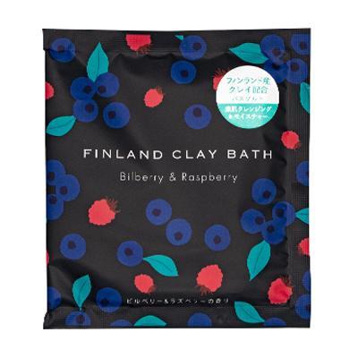 フィンランド産 カレリアクレイ を配合した粉末入浴料 購買 フィンランドクレイバス ビルベリー 代引き 同梱不可 在庫限り ラズベリー 12個入り