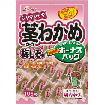 新色 食べやすい個包装タイプ 壮関 ボーナスパック茎わかめ 梅しそ味 同梱不可 高い素材 代引き 126g×72袋