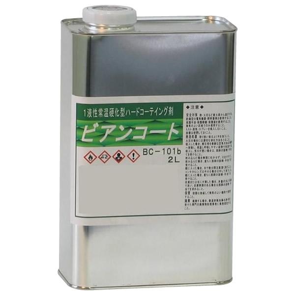 【代引き・同梱不可】ビアンコジャパン(BIANCO JAPAN) ビアンコートB ツヤ有り 2L缶 BC-101b