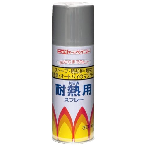 【代引き・同梱不可】ニッペ ホームペイント 耐熱用スプレー 300ml 12本入 グレー 温度 黒