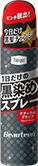 1日だけのスプレータイプの黒染めです ホーユー ビューティーン 黒染めスプレー 推奨 ナチュラルブラック 定番から日本未入荷