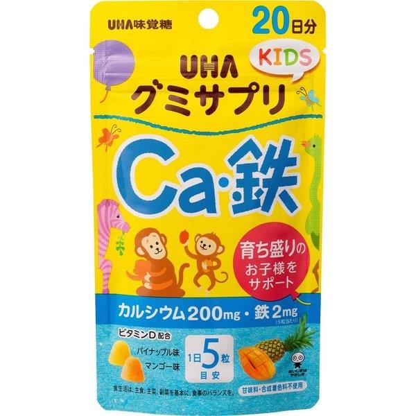 育ち盛りのお子様をサポート 《UHA味覚糖》グミサプリKIDS Ca 即納最大半額 20日分 超定番 110g 鉄