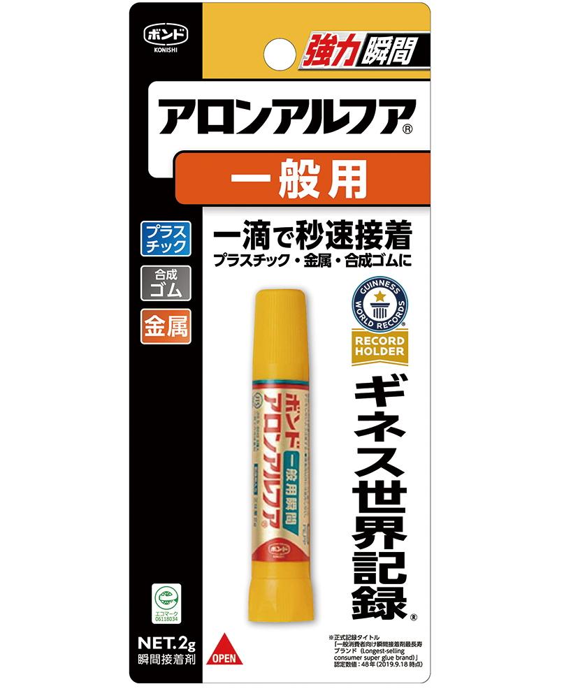 送料無料 ※沖縄 日本正規品 離島除く瞬間接着剤 コニシ 一般用 2g アロンアルファ 時間指定不可