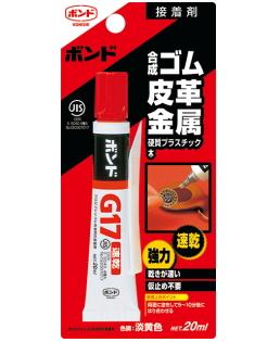 【送料無料】※沖縄・離島除くゴム系接着剤  コニシ G17 20ml ブリスター