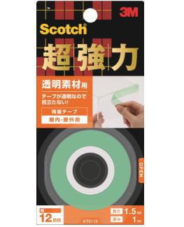 【送料無料】※沖縄・離島除くスコッチ 透明超強力両面テープ  3M(スリーエム) 超強力両面テープ透明素材用 (KTD-12) 12×1.5m