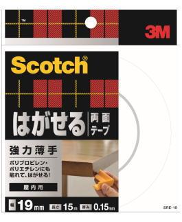 【送料無料】※沖縄・離島除くPP・PEにも貼れてはがせる  3M はがせる両面テープ 強力薄手(SRE-19) 19mm×15m