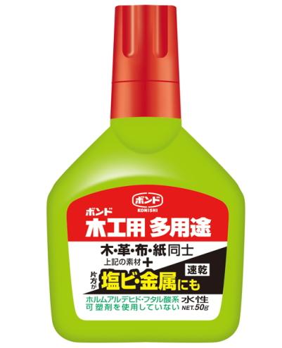 【送料無料】※沖縄・離島除く コニシ ボンド木工用多用途50g