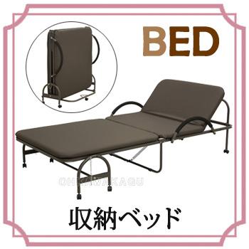収納ベッド KSB-278【送料無料】【大川家具】【BNF】【smtb-MS】