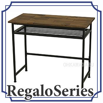 デスク RDK-900 Regalo レガロ デスク 棚付き テーブル 木製 パイン材 クラフト【送料無料】【大川家具】【BTW】【smtb-MS】