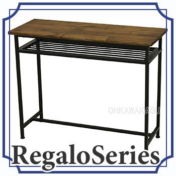 カウンターテーブル RHT-1000 Regalo レガロ カウンターテーブル オイル仕上げ 木製 パイン材 棚付き スチール【送料無料】【大川家具】【BCT】【smtb-MS】