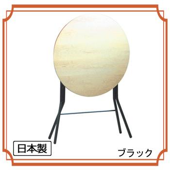 STAND TOUCH TABLE スタンドタッチ テーブル60 SB-60T/SB-60TA【送料無料】【大川家具】【MRU】【smtb-MS】