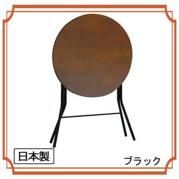 STAND TOUCH TABLE スタンドタッチ テーブル60 SB-60TD/SB-60TAD【送料無料】【大川家具】【MRU】【smtb-MS】