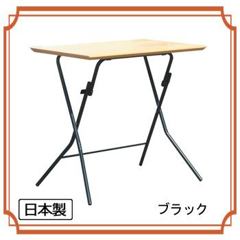 STAND TOUCH TABLE スタンドタッチ テーブル755 SB-755T/SB-755TA【送料無料】【大川家具】【MRU】【smtb-MS】