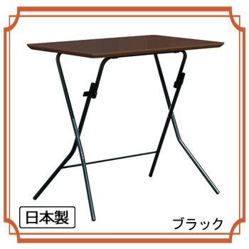 STAND TOUCH TABLE スタンドタッチ テーブル755 SB-755TD/SB-755TAD【送料無料】【大川家具】【MRU】【smtb-MS】