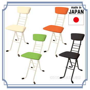 Workchair ワーキングチェア モア CSW-110W/110【送料無料】【大川家具】【MRUOS】【120612】【smtb-MS】