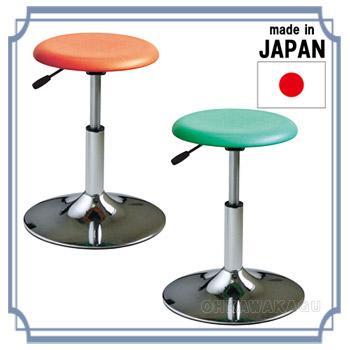 Gas Cylinder stool コーンブロースツール CNP-3750【送料無料】【大川家具】【MRUUU】【120612】【smtb-MS】