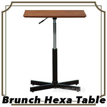 ブランチヘキサテーブル BRX-645T/BRX-645TD【送料無料】【大川家具】【160608】【smtb-MS】