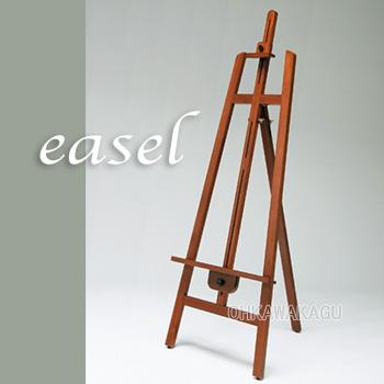 イーゼル BR(ブラウン) 画架 Easel 案内板 木製 A2 B2 A1 B1 茶色 ディスプレイ 屋内 スタンド 掲示 店舗 MS553【送料無料】【大川家具】【ORASO】【170126】【smtb-MS】