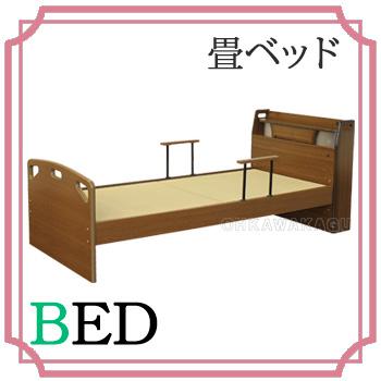 畳ベッド TFB-290【送料無料】【大川家具】【BNB】【smtb-MS】