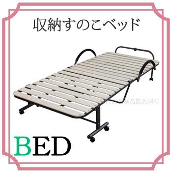 収納すのこベッド KSB-290【送料無料】【大川家具】【BNF】【smtb-MS】
