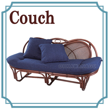 Couch ラタン 籐 カウチ A-160-1D【送料無料】【大川家具】【ERC】【smtb-MS】