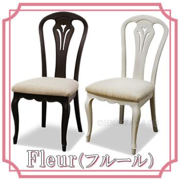 Fleur(フルール)チェア(B) 454511/454542【送料無料】【大川家具】【160622】【smtb-MS】【PONT03】