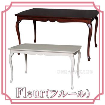 Fleur(フルール)ダイニングテーブル140 783833/783918【送料無料】【大川家具】【160622】【smtb-MS】【PONT10】