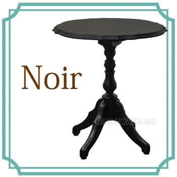 Noir(ノワール) ティーテーブル 404103【送料無料】【大川家具】【TKDT】【smtb-MS】