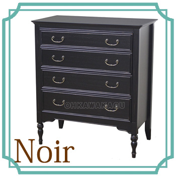 Noir(ノワール) チェスト70-4 146089【送料無料】【大川家具】【TKQJ】【smtb-MS】
