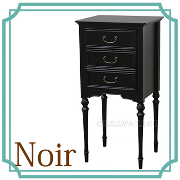 【7/13新着】Noir(ノワール) コンソール-B 378060【送料無料】【大川家具】【TKTW】【180713】【smtb-MS】